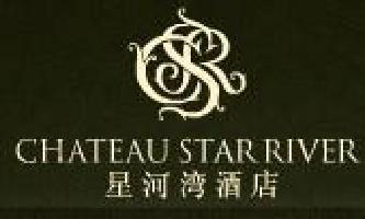 Hotel Chateau Star River