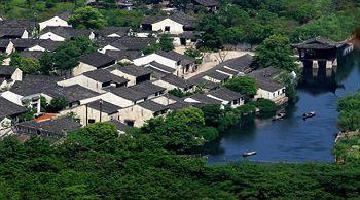 Hotel Dayu Kaiyuan