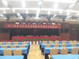 Hotel Gaosu Shenzhou