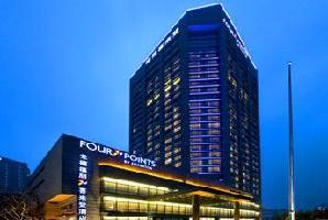 Hotel Four Points By Sheraton Binjiang