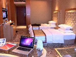Hotel Glarun Jinling
