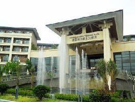 Hotel Howard Johnson Tongfang Plaza Zhuji
