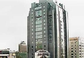 Hotel Hua Chen International