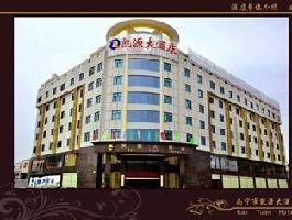 Hotel Kaiyuan
