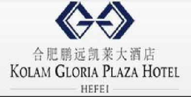 Hotel Kolam Gloria Plaza