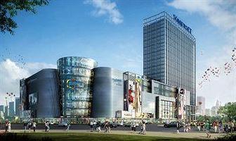 Hotel Somerset Wusheng Wuhan