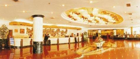 Hotel Ramada Yichang