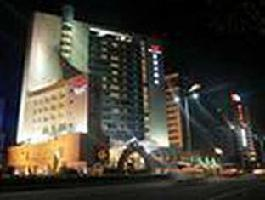 Hotel Star City Zhuhai