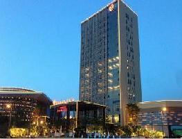 Hotel Ramada Plaza Huizhou East