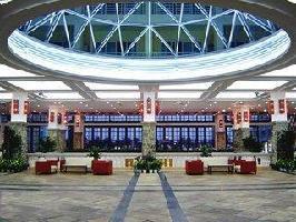 Hotel Tianfuyuan
