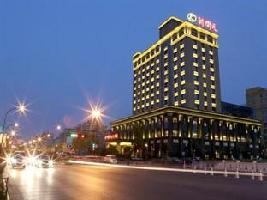 New Kaiyuan Hotel Fuxing Branch