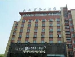 Hotel Tailong Business