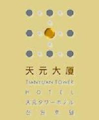 Hotel Tian Yuan Tower