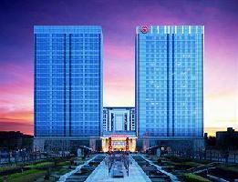 Hotel Sheraton Jiaozhou