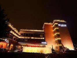 Hotel Yuquan