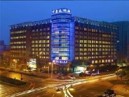 Hotel Zhonghao
