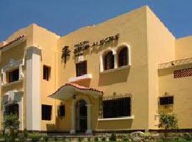 Hotel Hostal Selva Alegre