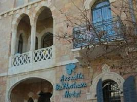 Arcadia Bamoshava - Boutique Hotel