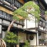 Hotel Ryokan ( Inn ) Sugimoto