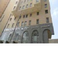 Al Mona Ajyad Hotel