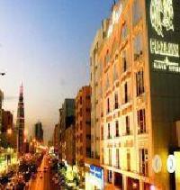 Hotel Plaza Inn Olaya