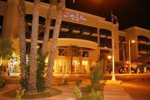 Hotel Bella Vista Resort Hurghada