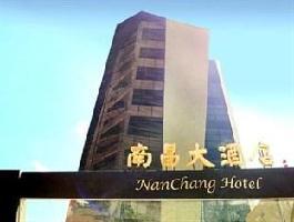Nanchang Hotel Nairobi
