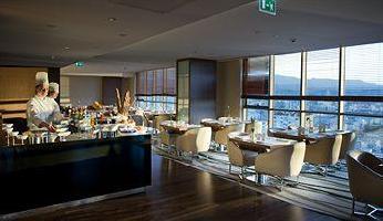 Hotel Radisson Blu Kayseri
