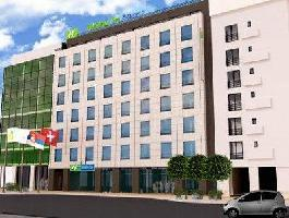 Holiday Inn Express Belgrade City Hotel