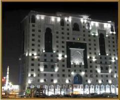 Hotel Al Madinah Harmony
