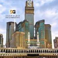 Dar Al Ghufran Hotel