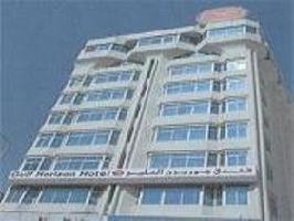 Hotel Gulf Horizon