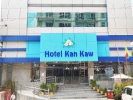 Hotel Kan Kaw (h)