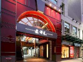 Hotel In One City Inn
