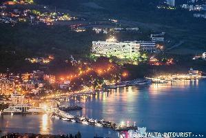 Hotel Yalta Intourist