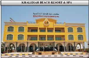 Hotel Royal Beach Resort & Spa Sharjah