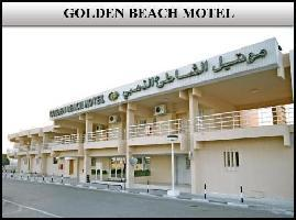 Hotel Golden Beach Motel Chalets & Apartments