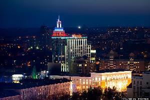 Hotel Ramada Plaza Voronezh City Centre