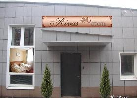 Rivas Hotel