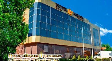 Hotel Marton Turgeneva
