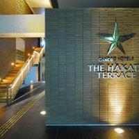 Hotel Candeo Hakata Terrace