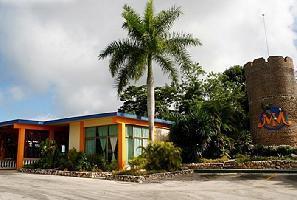 Hotel Villa Mirador De Mayabe