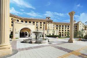 Hotel Hanwha Resort Seorak Sorano