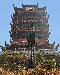 Hotel The Westin Wuhan Wuchang