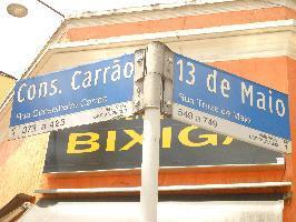 Hotel Carrão