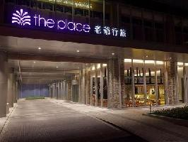 Hotel The Place Tainan