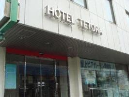 Hotel Tetora