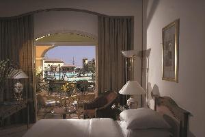 Moevenpick Hotel & Casino Cairo - Media City