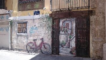 Hotel Valencia - La Seu (apt. 505706)