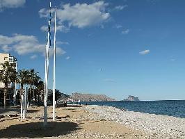 255505) Apartamento Al Lado De La Playa